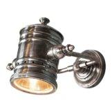 LOBERON Wandlampe Travis, antiksilber (28 x 20 x 18cm)